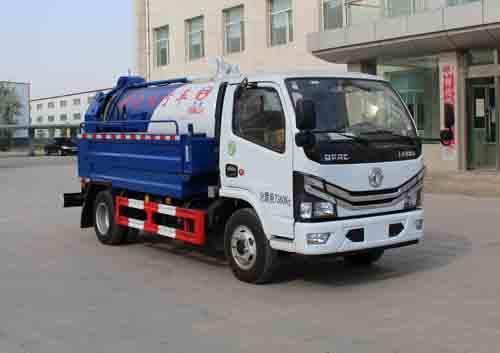 宁汽牌HLN5070GQWE6型清洗吸污车