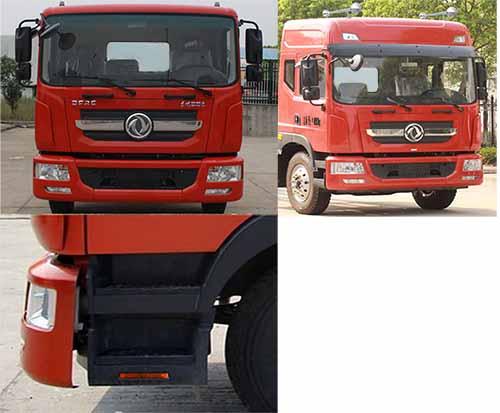 宁汽牌HLN5180ZYSE6型压缩式垃圾车