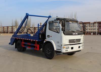 宁汽牌HLN5120ZBSE6型摆臂式垃圾车