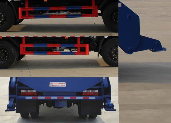 宁汽牌HLN5180ZBSE6型摆臂式垃圾车
